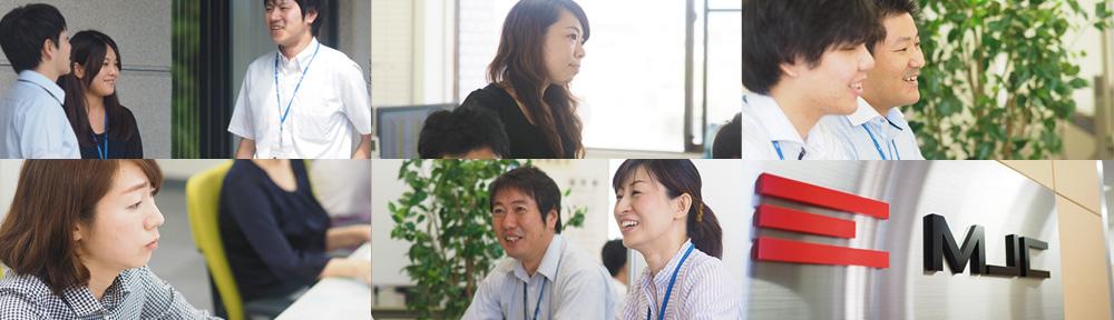 MJC Staff Blog