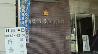 2014福岡AED2.jpg