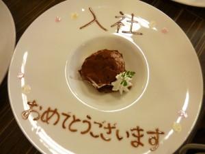 入社式ブログ3