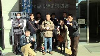 2014福岡AED5.jpg
